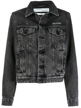 Off-White джинсовая куртка с эффектом потертости OWYE012R207740687500