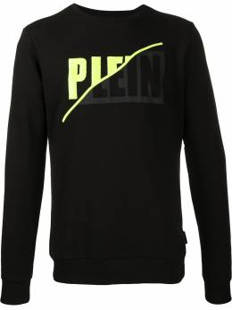 Philipp Plein толстовка с логотипом S20CMJO0682PJO002N