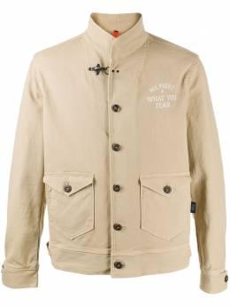 Fay куртка узкого кроя NAM12400804MG6C003