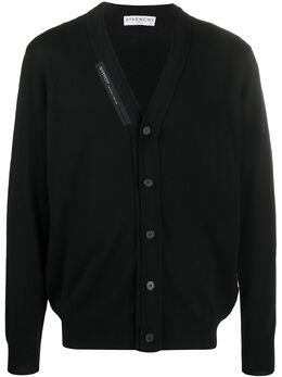 Givenchy кардиган с V-образным вырезом BM90BP404X