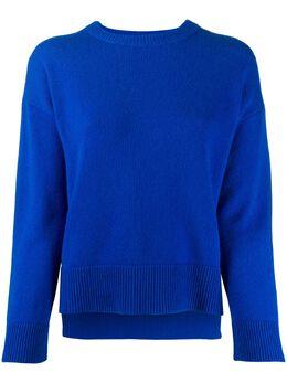 Pringle Of Scotland свитер с приспущенными плечами WTF003