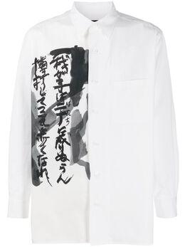 Yohji Yamamoto рубашка с принтом HNB52024