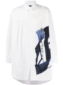 Yohji Yamamoto длинная рубашка с абстрактным принтом B40022