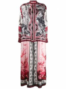 F.R.S For Restless Sleepers длинное платье Galene AB006661TK00072