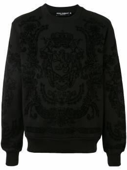 Dolce&Gabbana толстовка с принтом DG Royal G9OW6TG7VCG