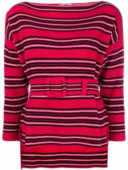 Fendi ribbed belted sweater FZY641A3PR