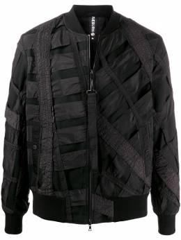 Raeburn куртка-бомбер Air Brake RM13002R20SC000