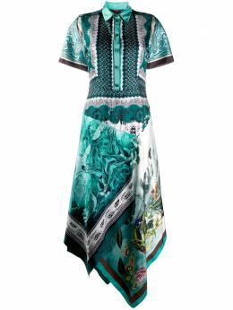 F.R.S For Restless Sleepers платье-рубашка Concordia AB000709TK00071002FOULARDS