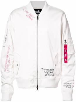 Haculla куртка-бомбер 'Skribble ' HA08AGX03