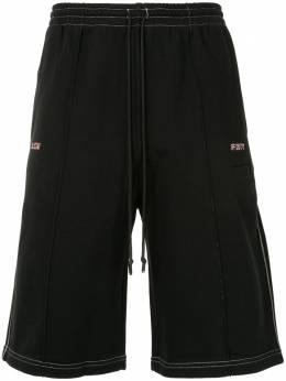 Off Duty спортивные шорты с кулиской ODS20BLYODP2054