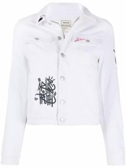 Zadig & Voltaire куртка Kioky Jormi с принтом SJCT3404F