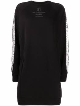 Karl Lagerfeld платье-толстовка с логотипом 205W1853999