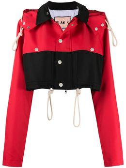 Plan C укороченная куртка с капюшоном JKCAB08AFGTP029