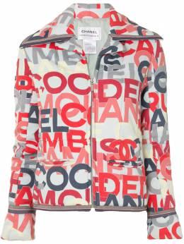Chanel Pre-Owned куртка 2000-х годов на молнии с логотипом 00AP16058V08941I0362