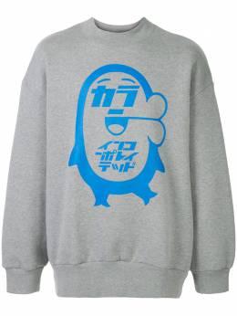 Kolor свитер оверсайз 20SCMT23216S