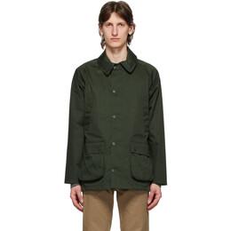 Barbour Green Waterproof Bedale Jacket MWB0794SG51