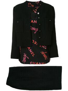 Chanel Pre-Owned костюм-тройка 1996-го года 96PP07028W02302B0739