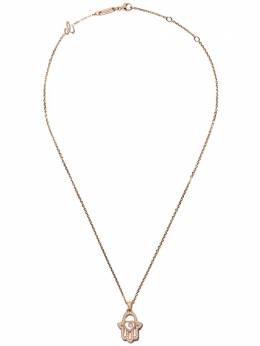 Chopard 18kt rose gold Good Luck Charms diamond pendant necklace 7978645003