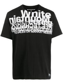 White Mountaineering многослойная футболка с логотипом WM2071523