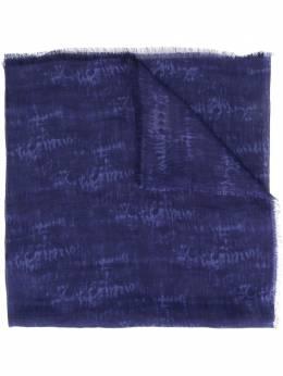 Altea шарф с камуфляжным принтом и бахромой 2050016