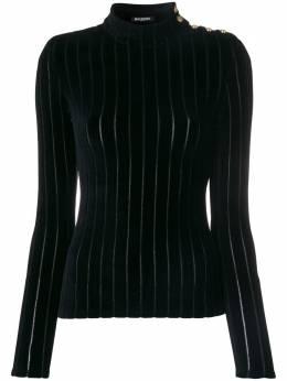 Balmain velvet striped turtleneck top 141538J002