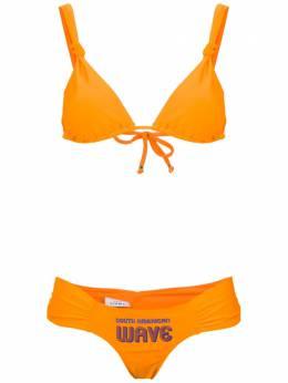 Amir Slama South American Wave bikini set 10466