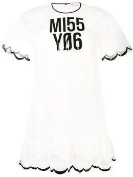 Red Valentino Miss You dress QR0VA8051GK