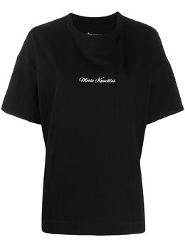 Moose Knuckles contrast logo T-shirt M10LT718