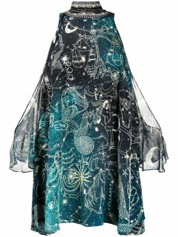 Camilla платье Into The Mystique с завязками 00003801