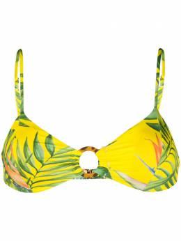 Mc2 Saint Barth Juca bikini top JUCA