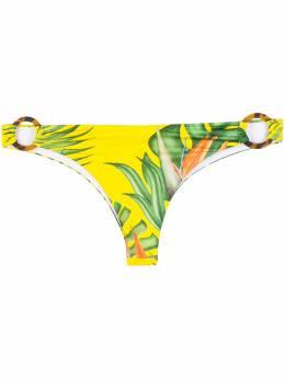 Mc2 Saint Barth Evelyn bikini bottoms EVELYN