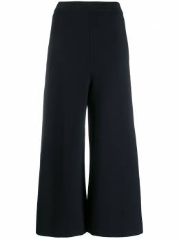 Stella McCartney брюки с бусинами 600086S2171