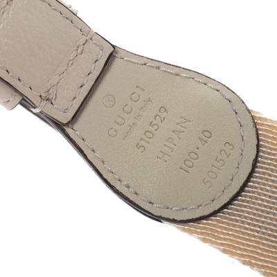 Gucci Off White Fabric Logo Belt 100CM 294235 - 4