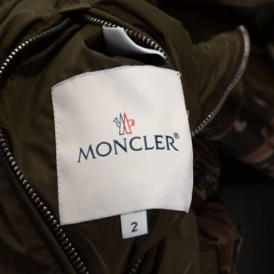 Moncler Olive Green Nylon Reversible Gobert Jacket M 294304 - 6