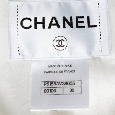 Chanel Off white Ribbed Cotton Button Front Jacket S 292489 - 4