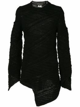 Comme Des Garcons Pre-Owned свитер крупной вязки PPN011