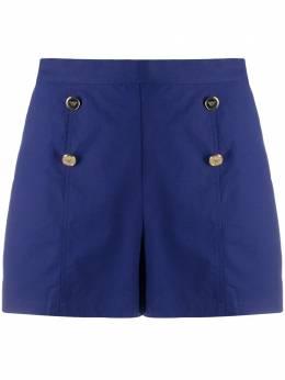 Emporio Armani button front mini shorts 2624820P321