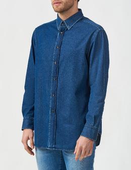 Рубашка Brioni 127892
