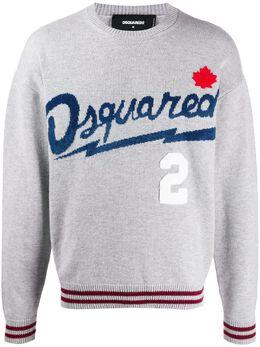 Dsquared2 свитер с жаккардовым логотипом S74HA1085S17388