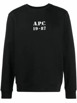 A.P.C. толстовка с круглым вырезом и логотипом COECQH27609