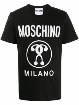 Moschino футболка Double Question Mark A07065240