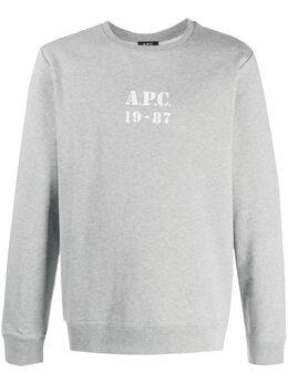 A.P.C. толстовка с логотипом COECQH27609