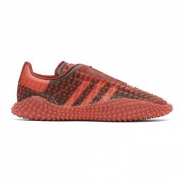 Craig Green Red adidas Edition CG Graddfa AKH Sneakers FW4190