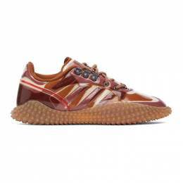 Craig Green Pink and Brown adidas Edition CG Polta AKH I Sneakers FV4013