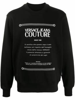 Versace Jeans Couture толстовка с логотипом B7GZA7TO30318
