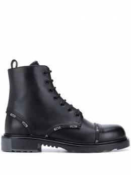 Valentino VLTN-trim combat boots UY2S0D14KWS