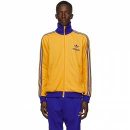Adidas Originals Yellow adiColor 70s Archive Track Jacket GE0852
