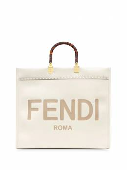 Fendi large Sunshine tote bag 8BH372ABVL