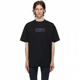 Vetements Black Too Naughty T-Shirt UAH21TR554