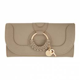See By Chloe Taupe Hana Chain Wallet CHS17UP761305
